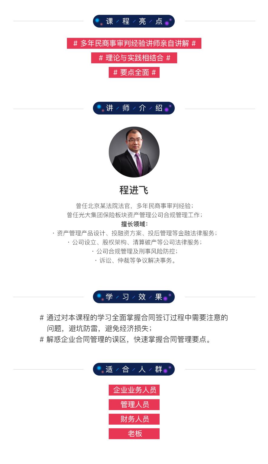 商品详情页副本.png